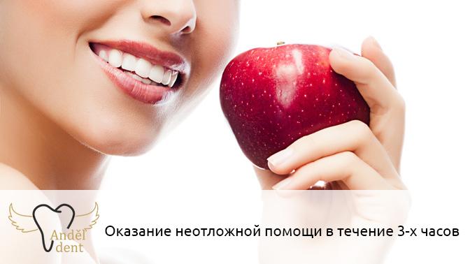 june_news_ru